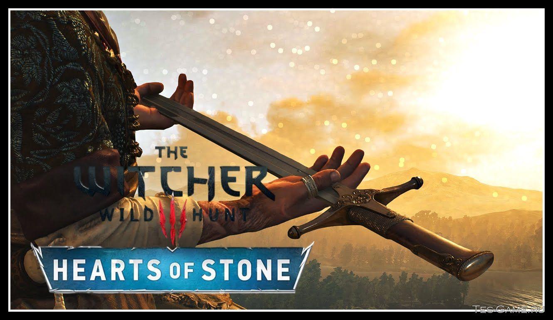 Iris The Witcher Hearts Of Stone DLC | Меч Ирис из Ведьмак 3: Каменные сердца