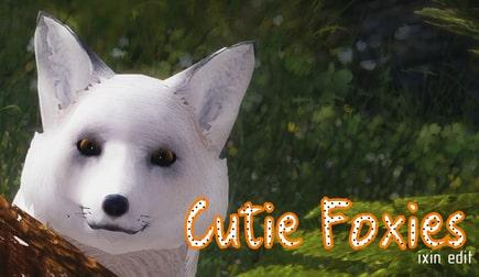 Милые лисички скайрим