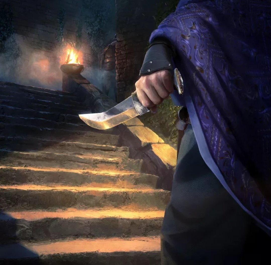 Dagger Кинжал