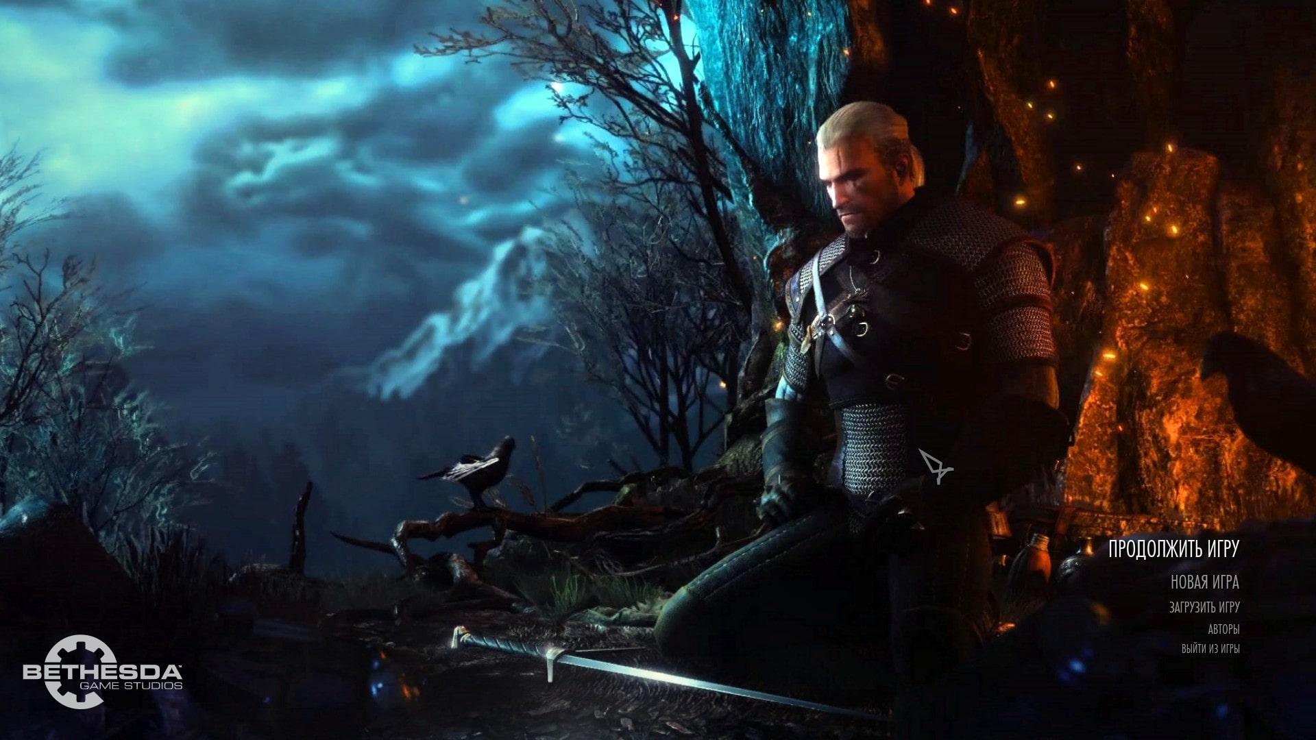 Witcher 3 Main Menu and Music Replacer for Skyrim | Меню из Ведьмак 3 для Скайрима